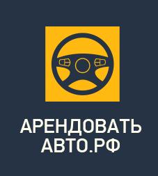 АВТОРФ