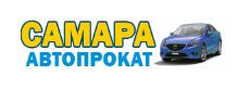 Самара-прокат