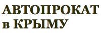 avtoarenda.com.ua